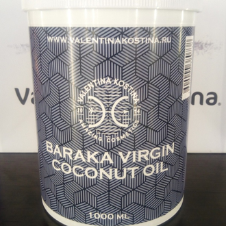 Кокосовое масло Барака Вирджин Baraka Virgin Coconut oil  арт.0738  1000мл