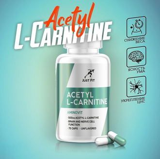 Just Fit Acetyl L-Carnitine