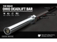 ROGUE OHIO DEADLIFT BAR Гриф Rogue Fitness