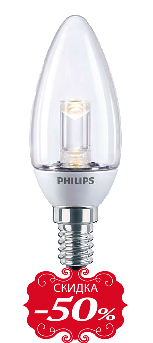 Philips LED My Accent A Class 2w 827 E14