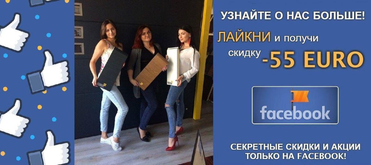 ворота24 в facebook