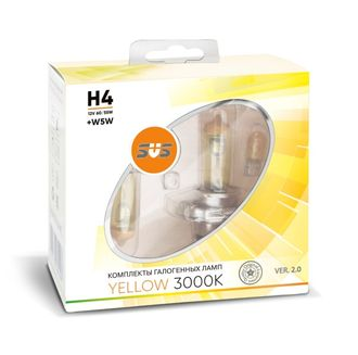 КОМПЛЕКТ ЛАМП H4 SVS YELLOW 3000K