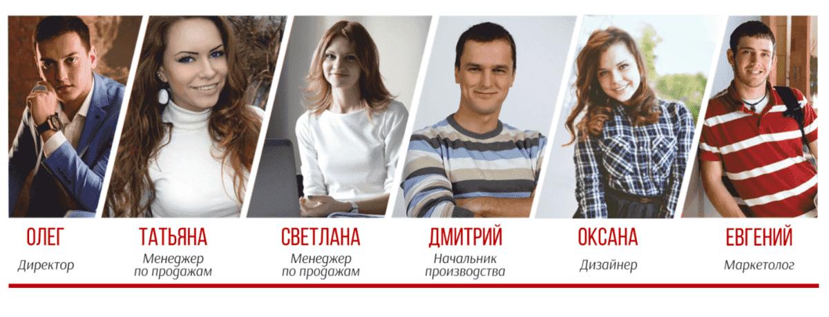 Фото команды Реклама Москва