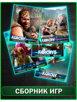 far-cry-legendary-collection-xbox-one