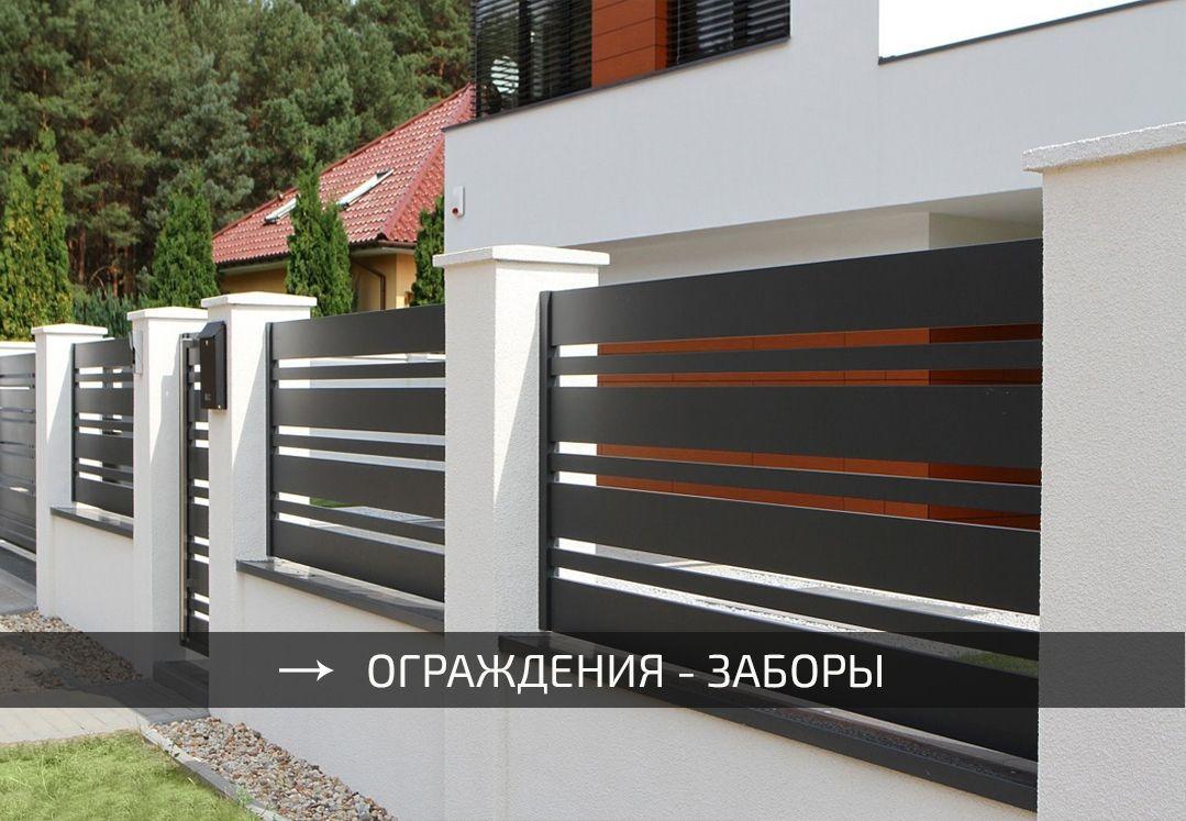 sovremennye-metallicheskie-zabory-v-dom-ograzhdeniya-otkatnye-s-avtomatikoj-v-dizajne-zhalyuzi