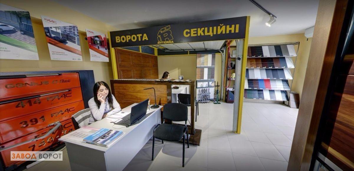 офис завод ворот