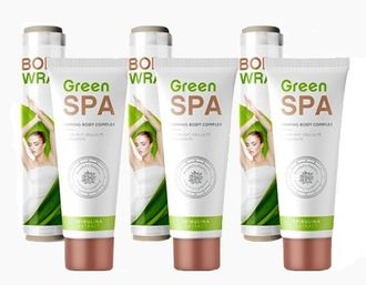 Green Spa firming body complex (3 pieces)