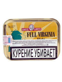 "Трубочный Samuel Gawith""Full Virginia Flake"" - 50 гр"