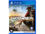 Купить диск PS4 Tom Clancy's Ghost Recon: Wildlands