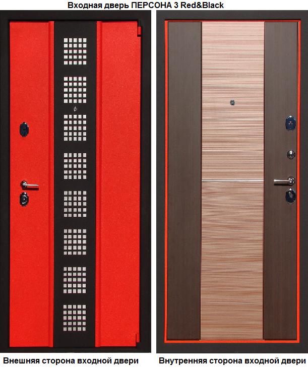 входные стальные двери в стиле модерн в москве