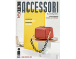 COLLEZIONI ACCESSORI № 97 Autumn-Winter 2020 Brand Collecti Иностранные журналы о моде, Intpressshop