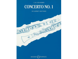 Weber: Concerto №1 for Clarinet and Orchestra, op. 73