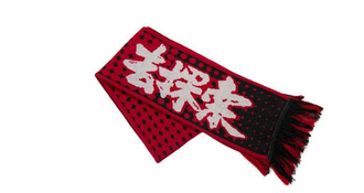Шарф Xiaomi wool commemorative scarf