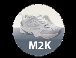 001bc80221a8 Nike M2K Tekno. Nike M2K Tekno · Купить кроссовки Nike Air Max 270 в Санкт- Петербурге