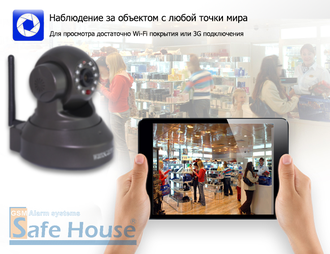 Поворотная Wi-Fi IP-камера Wanscam HW0024 (Photo-12)_gsmohrana.com.ua