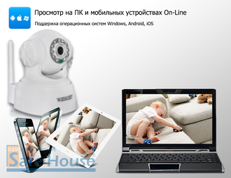 Поворотная Wi-Fi IP-камера Wanscam JW0009 (Photo-12)_gsmohrana.com.ua
