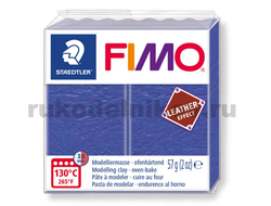 полимерная глина Fimo Leather Effect, цвет-indigo 8010-309 (индиго), вес-57 грамм