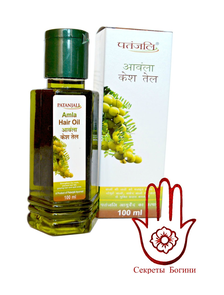 Масло для волос Амла / Amla hair oil, 100 мл., Patanjali