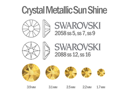 Мини-микс страз для маникюра Crystal Metallic Sun Shine - 30шт