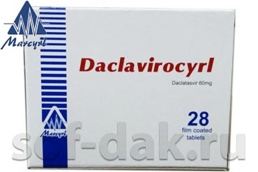 Daclavirocyrl Даклатасвир 60 мг Производитель Marcyrl Pharmaceutical Industries, Египет