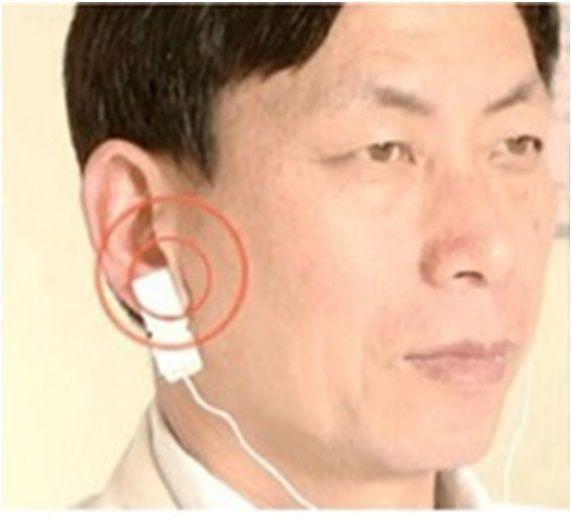 Клип для стимуляции мочки уха
