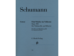 Robert Schumann Five Pieces in Folk Style op. 102 for Violoncello and Piano