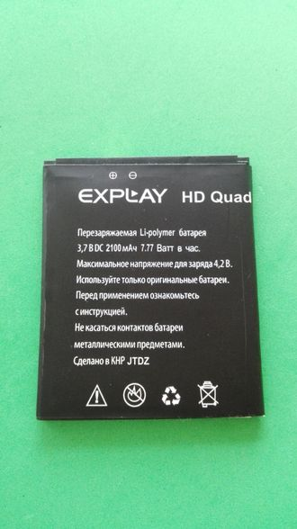 Аккумулятор Explay HD quad (батарея 3.7V 2100 мАh.)