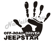 Наклейка Offroad driver jeepstar
