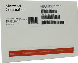 Программное обеспечение P73-06174 Windows Svr Std 2012 R2 x64 Russian 1pk DSP OEI DVD 2CPU/2VM