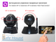 Поворотная Wi-Fi IP-камера Wanscam JW0003 (Photo-11)_gsmohrana.com.ua