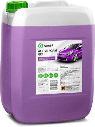 Автошампунь Active foam Gel Plus 6кг для б/конт. мойки, кат.№ 113181 GRASS