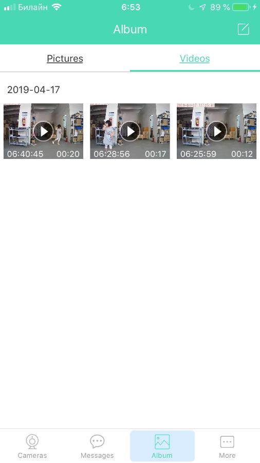 Охранная WiFi-LAN видеокамера с ночным видением и аудиоканалом (корпус ИК датчика), DE-WCV-MDS720Pv2