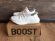 Кроссовки Adidas Yeezy Boost 350 V2 All White