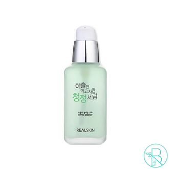 Сыворотка для лица Realskin The Pure Serum с экстрактом бамбука