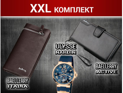XXL КОМПЛЕКТ Клатч Baellerry Business, клатч Baellerry Italia, часы Ulesse Nardin Marine