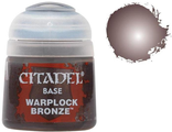 Citadel: Краска Base: Warplock Bronze