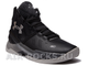 Under Armour Curry Two (Euro 41-45) UAC-018
