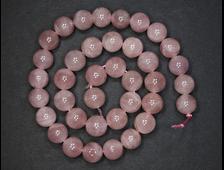 Бусина Кварц розовый, Мадагаскар, шар 10 мм (1 шт) №18972