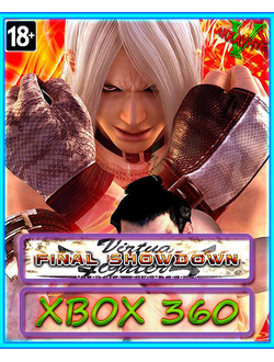 virtua-fighter-5-final-showdown-bonus-igry-xbox-360