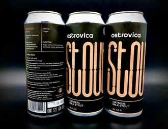 Oat Stout Овсяный Стаут 5,5% IBU 30 0,5л (90) Ostrovica Brewery в Банке