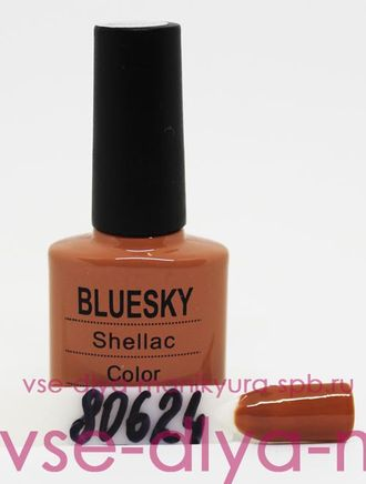 Гель-лак Bluesky Shellac color №80624
