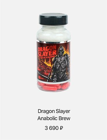 Dragon Slayer Anabolic brew