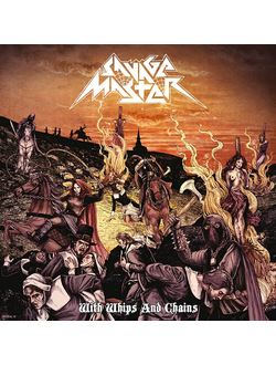 Savage Master - With Whips And Chains LP colored