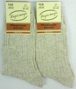 Пирамида носки мужские М-8 лен, 10 пар (1 упаковка)