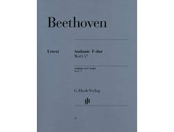Beethoven Andante F major WoO 57