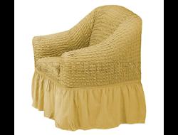Чехол Стандарт на кресло, цвет Бежевый