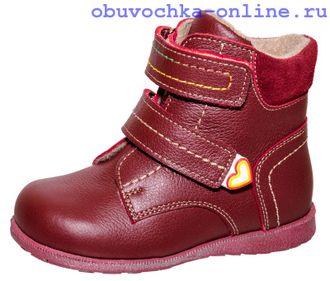 1c2bf11e1662 Ботинки и полуботинки для девочек - Ботинки