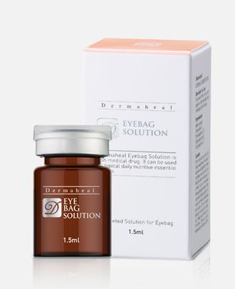 Dermaheal Еyebag solution (5 флаконов)