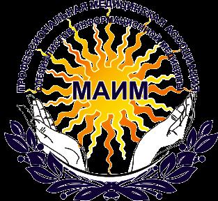 МАИМ рекомендует защитные устройства В. Е. Шубина.
