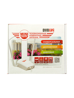 "Антенна ""Mini Digital BAS-5107 33dB"" (12V)"